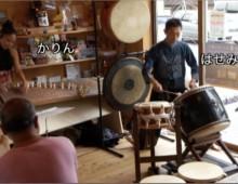 「かりん×はせみきたライブ2012」in 東北