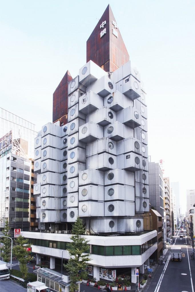 中銀カプセルタワービル Nakagin Capsule Tower Building